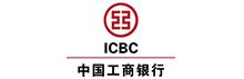 深圳工商银行