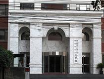 国务院水务大厦