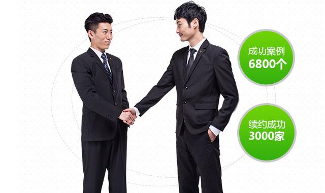 浩宇服務項目超過6800家