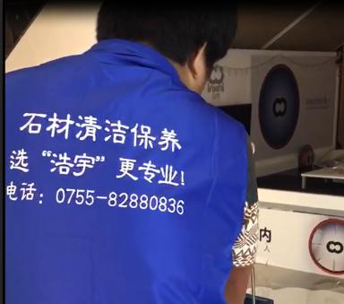 深圳龙岗清洁公司哪家好?