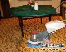 深圳地毯清洗