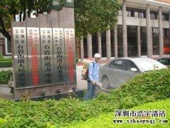 深圳物业保洁